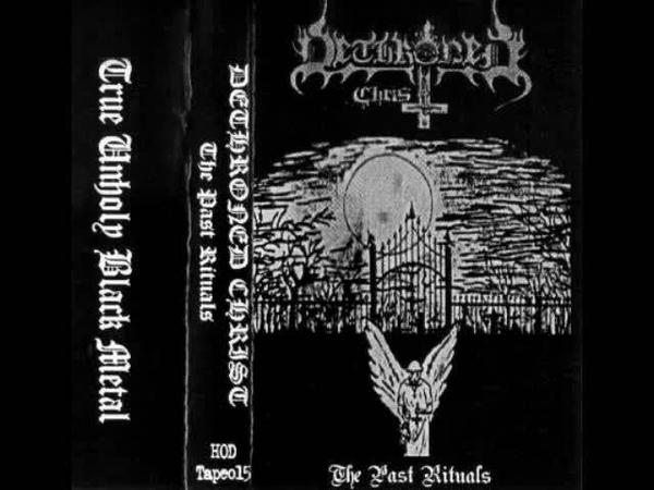 Dethroned Christ - Praises (1995) (Raw Underground Black Metal Brazil)