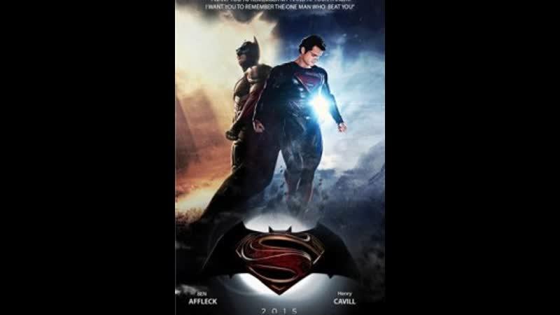 смотреть онлайн Бэтмен против Супермена: На заре справедливости (2016) бесплатно в хорошем качестве