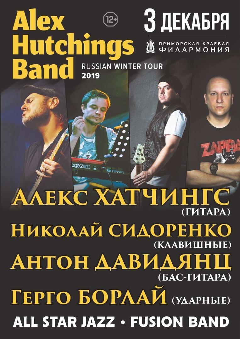 Афиша ALEX HUTCHINGS BAND (UK) 3.12 Владивосток