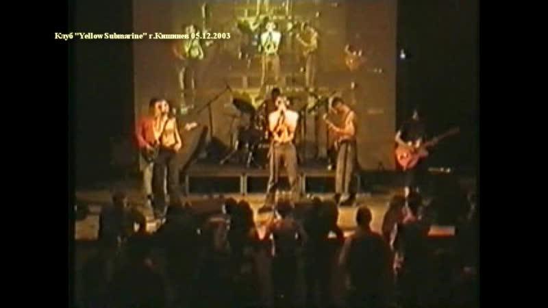Другая Сторона 05.12.2003_Intro Стань Свободным