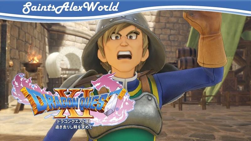 Dragon Quest XI Echoes of an Elusive Age PC 4 Бегство с темницы