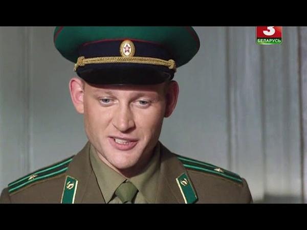 Государственная граница 2 1 серия Сериал о войне