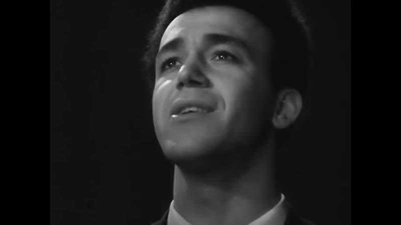 A Шлягер 60 х гг песня А у нас во дворе в исполнении Иосифа Кобзона