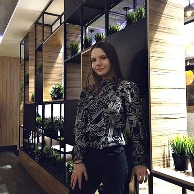 Александра Худякова