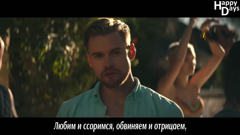 рус саб Chord Overstreet Deepend Hold On Remix