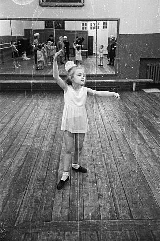 Танцевальный кружок в ДК