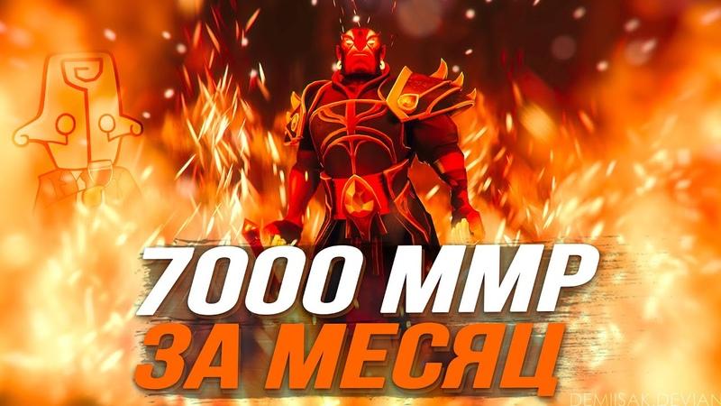РАНКЕД 5700 до 7000