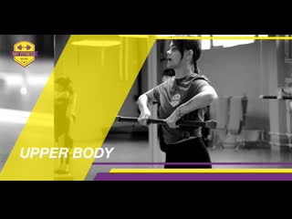 Upper body | my fitness