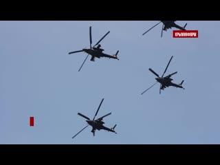 Мастерство пилотов российских военных вертолетов