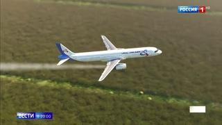 """Лик Дмитрий  """"Экипаж"""" (Посадка  Airbus 321 в Жуковском)"""