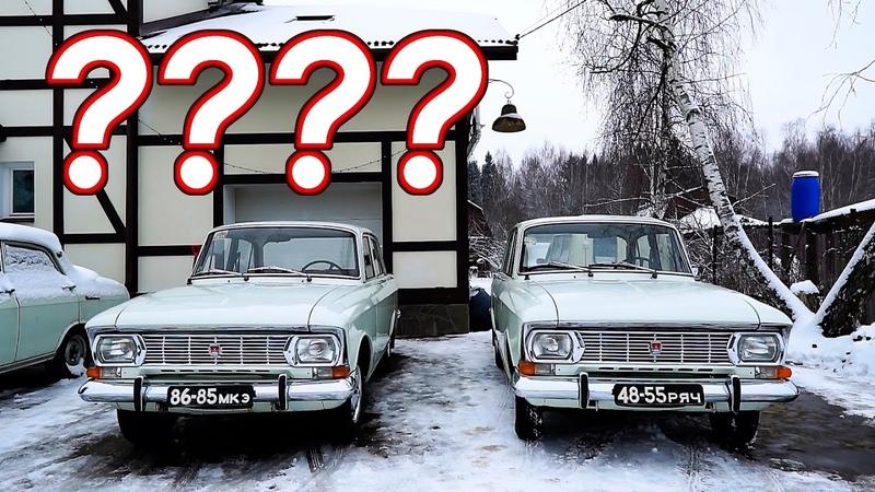 Двое из ларца В чем разница между Москвич 408 и 412