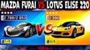 Asphalt 9 Mazda furai VS Lotus elise sprint 220