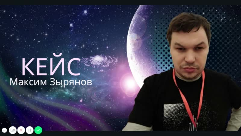 Отзыв Максима Зырянова о работе с коучем Светланой Бабиной