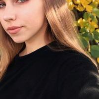 Алёна Авдеева