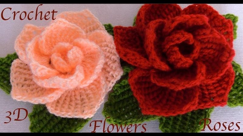 Como hacer flores rosas 3D con hojas a Crochet paso a paso en punto tunecino tejido tallermanualperu