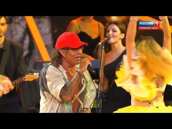 Валерий Леонтьев Сокровища Черного моря Новая Волна 25 08 2019