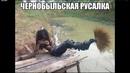 Фотоальбом Максима Яшкирева