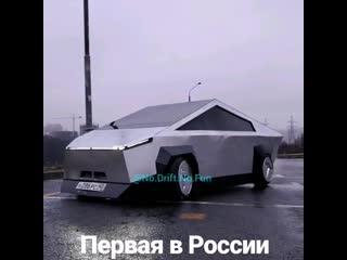 Tesla Cybertruck в России! NDNF