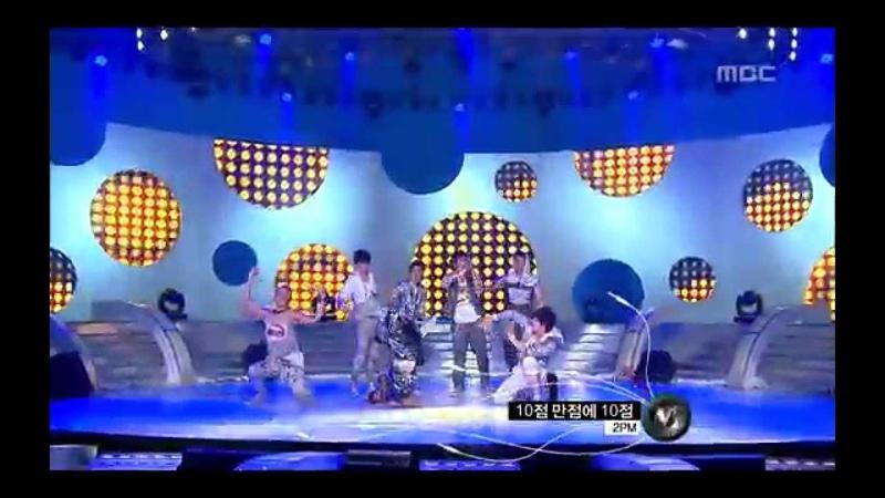 2PM - 10 out of 10, 투피엠 - 10점 만점에 10점, Music Core 20080920