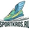 SPORTKROS - Интернет-магазин кроссовок и одежды