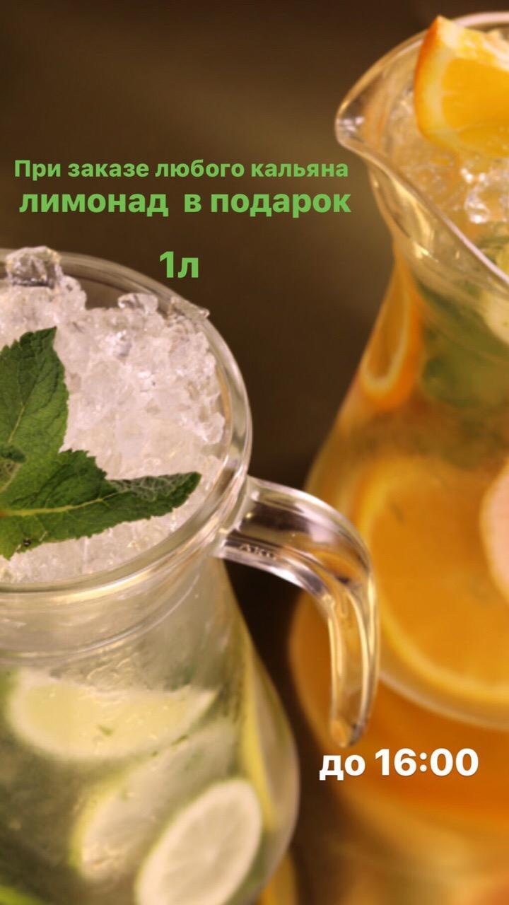 Суши-бар «Окинава» - Вконтакте