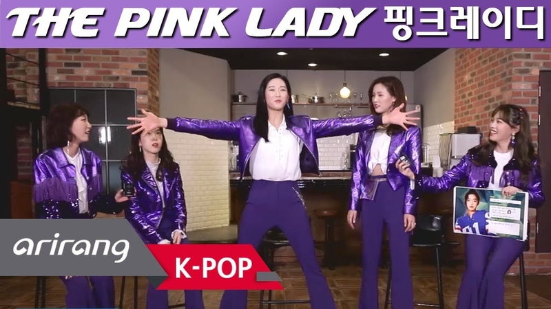 [Pops in Seoul] The Pink Lady Show! The Pink Lady(핑크레이디) Members Self-Introduction