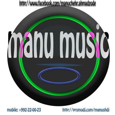 Monovie - Где ты, где я (ManuDj-Tj Remix)