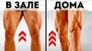 9 минутная домашняя тренировка для ног с собственным весом