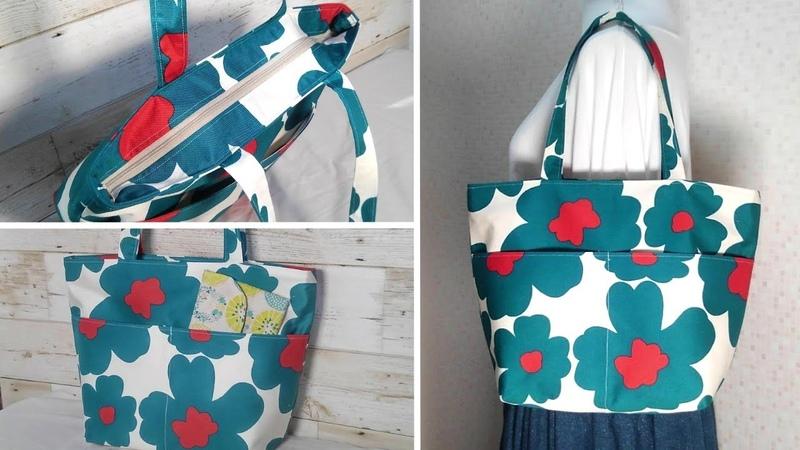 ファスナー付きバッグの作り方 肩に掛けられます 外ポケット付きです How to sew a tote bag
