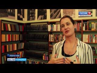 Делать интернет-новости учатся школьники из Карпогор