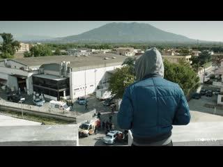 Гоморра / Gomorra: La serie (русский трейлер / только в онлайн-кинотеатре ) 2014,криминальный сериал,Италия-Германия,18+