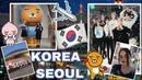 первые дни в Корее мечты сбываются vlog 1