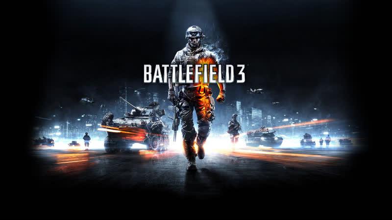 🎰Друзья по Battlefield VOFF играет в Battlefield 3