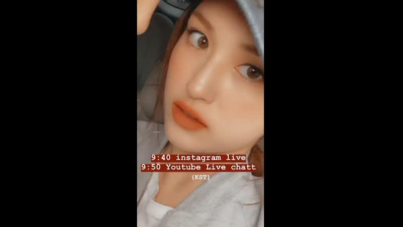 300404 Instagram Story Somi