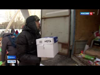 """Репортаж телеканала """"Россия 1"""". Полная версия."""