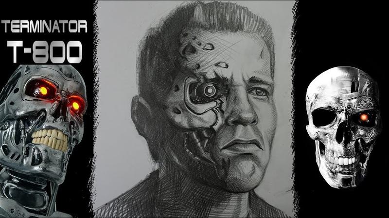 Терминатор т 800. Рисунок карандашом Drawing Terminator