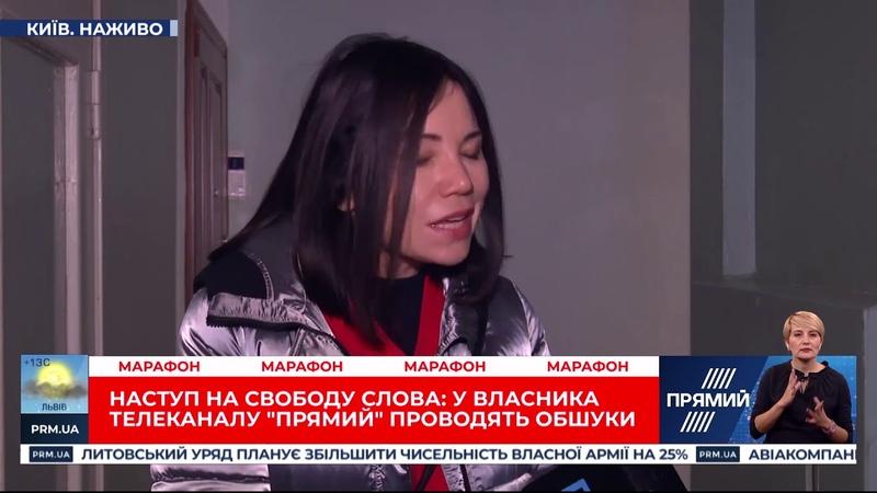 Обшук у власника телеканалу Прямий Володимира Макеєнка є акцією залякування і спробою впливу