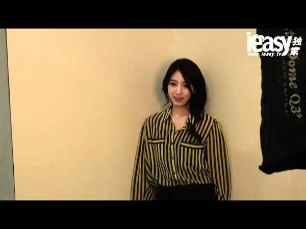Park Shin Hye ieasy magazine interview