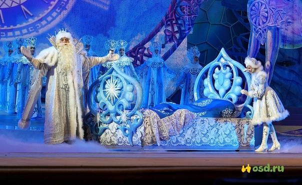 Оформление сцены на день рождения деда мороза
