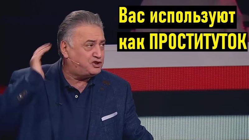 Багдасаров высказал ЖЕСТОКУЮ реальность по Украине Эксперты молча слушали