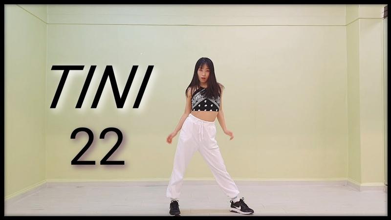 TINI - 22 (DANCE COVER MIRROR) From. Korean dancer Yujin