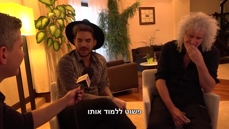 2016-06-24 - QAL - Israel - ynet interview with Brian and Adam preview