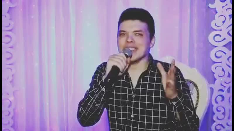 Андрей Гайчук – Не играй (муз. и сл. Андрей Гайчук)