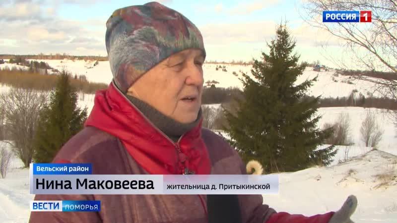 Вести Поморья. Нина Маковеева и её успехи в тосовском движении