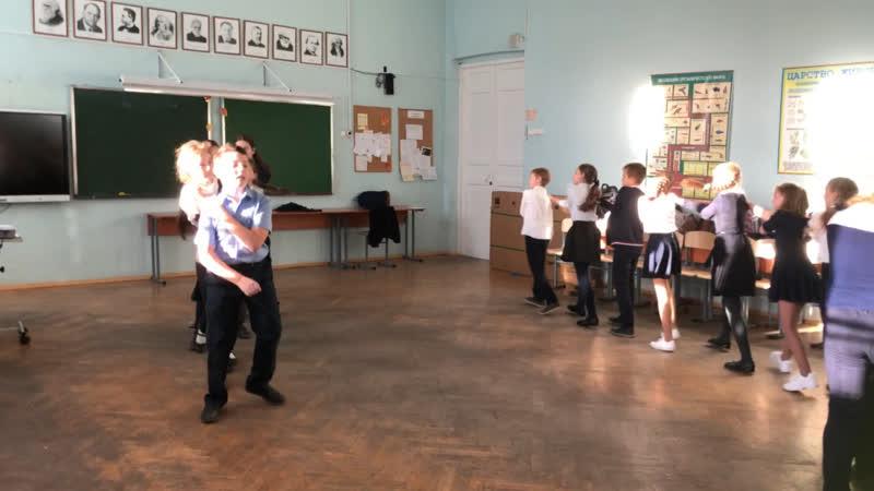 Тренировка 2 танец Ехор