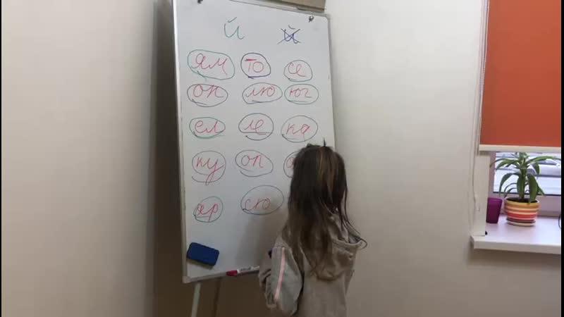 Развиваем слуховой анализатор и орфографическую зоркость
