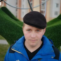 Виталий Сергиеня