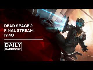 Dead space 2 final stream 19:40