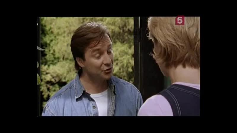 5 дом волшебника 2 сезон 5 й канал