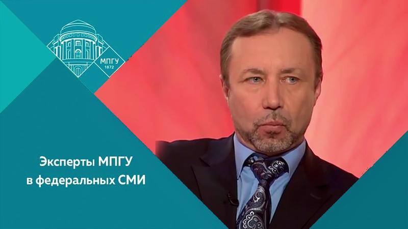 Профессор МПГУ Г.А.Артамонов на Радио России о роли крепостного права в истории России